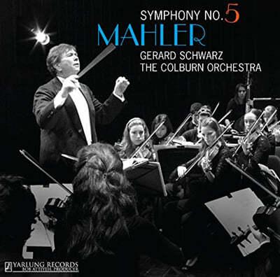 Gerard Schwarz 말러: 교향곡 5번 (Mahler: Symphony No.5)