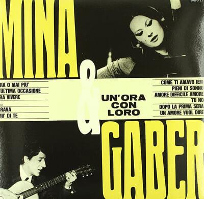 Mina & Giorgio Gaber (미나 앤 조르조 가베르) - Un'Ora Con Loro [픽쳐 디스크 LP]