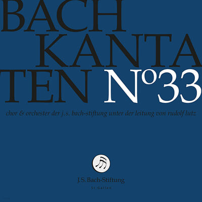 Rudolf Lutz 바흐: 칸타타 33집 (J.S.Bach: Cantatas Vol. 33)
