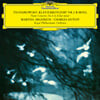 Martha Argerich 차이코프스키: 피아노 협주곡 1번 - 마르타 아르헤리치 (Tchaikovsky: Piano Concerto Op.23) [LP]