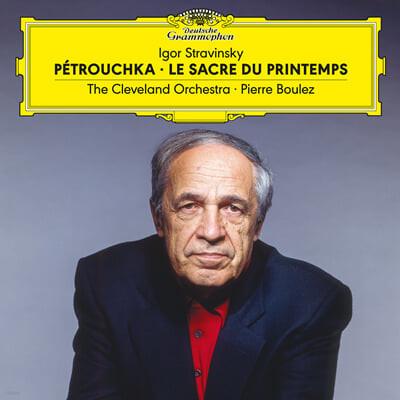 Pierre Boulez 스트라빈스키: 페트루슈카, 봄의 제전 (Stravinsky: Petrouchka, Le Sacre du Printemps) [2LP]