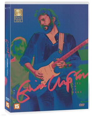 에릭 클랩튼: 기타의 신 (1Disc)