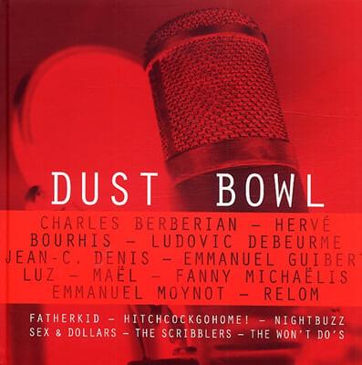 일러스트로 만나는 하이브리드 프로젝트 - 더스트 보울 (Hybrid Project 'Dust Bowl')