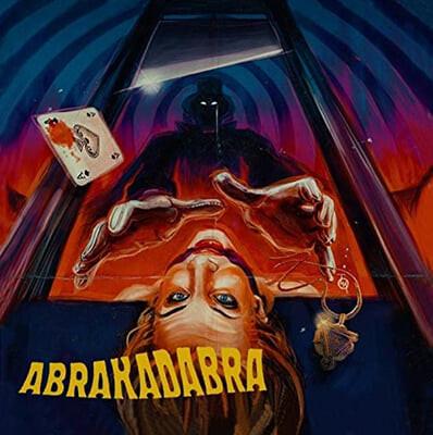 Luciano Onetti (루시아노 오네티) - Abrakadabra [LP]