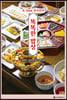 K-food: 한국인의 똑똑한 밥상