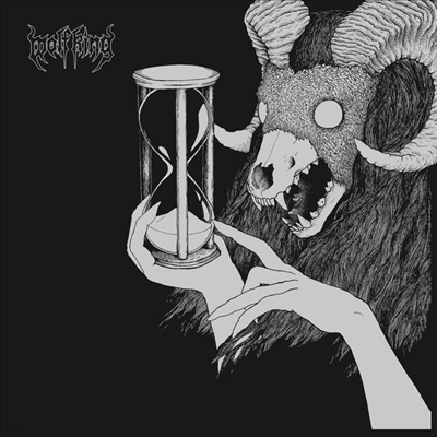 Wolf King - The Path Or Wrath (CD)
