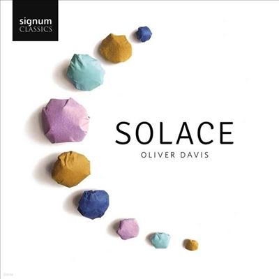 올리버 데이비스 - 관현악과 협주곡 (Oliver Davis: Orchestral Works 'Solace') (SACD Hybrid) - Peter Illenyi