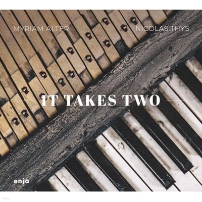 Myriam Alter (미리암 알터) - It Takes Two