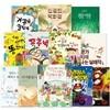 KBS 책과함께 한국어능력시험 5급 추천도서 12권세트 (19회)