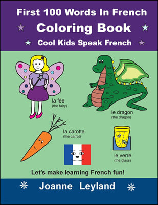 First 100 Words In French Coloring Book Cool Kids Speak French