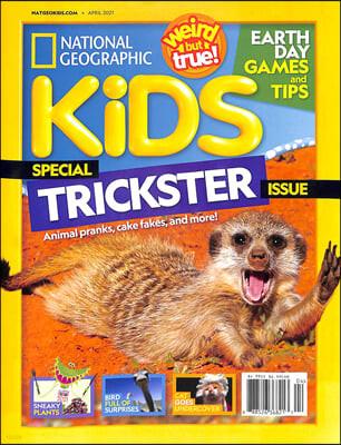 National Geographic Kids (월간) : 2021년 04월