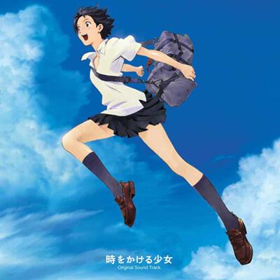 시간을 달리는 소녀 영화음악 (The Girl Who Leapt Through Time OST by Kiyoshi Yoshida) [2LP]
