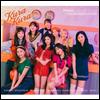 트와이스 (Twice) - Kura Kura (CD+DVD) (초회생산한정반 A)
