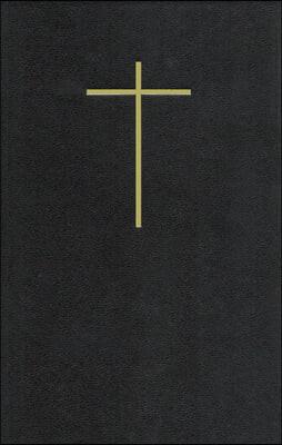 러시아어 성경 (무지퍼/무색인/하드커버/053) 검정