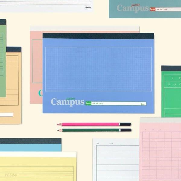 비팬시 쥬니어캠퍼스 방안 초등 가로노트 4권 수학노트 모눈
