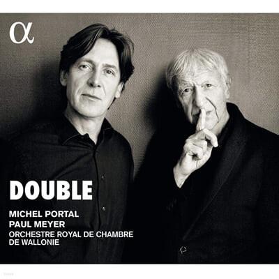 Paul Meyer / Michel Portal 두 대의 클라리넷을 위한 협주곡집 (Double - Concertos for Two Clarinets)
