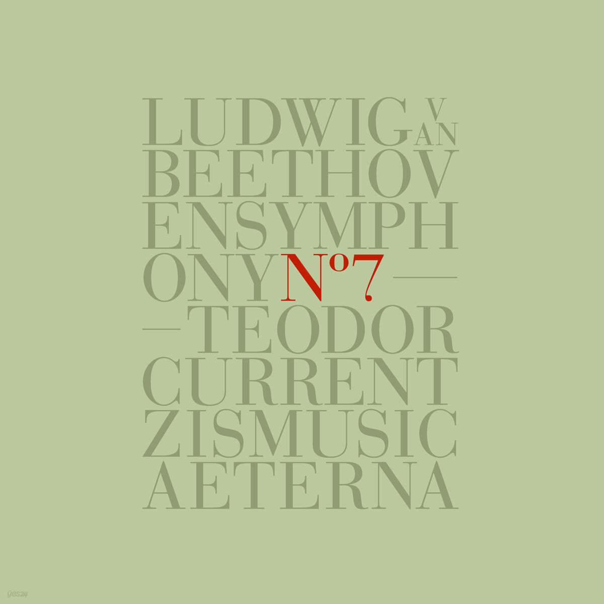 Teodor Currentzis 베토벤: 교향곡 7번 - 테오도르 쿠렌치스 (Beethoven: Symphony Op.92)