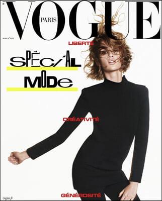 Vogue Paris (월간) : 2021년 03월