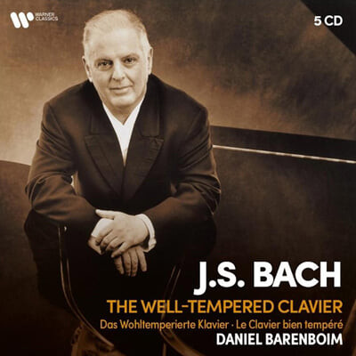 Daniel Barenboim 바흐: 평균율 클라비어 1, 2권 전곡 - 다니엘 바렌보임 (J.S.Bach: The Well-Tempered Clavier BWV 846-893)