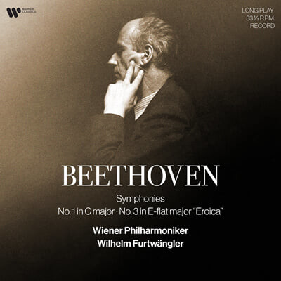 Wilhelm Furtwangler 베토벤: 교향곡 1, 3번 - 푸르트벵글러 (Beethoven: Symphonies Op.21, Op.55 'Eroica') [2LP]