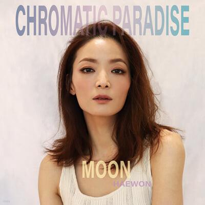 Moon (문혜원) - 3집 Chromatic Paradise