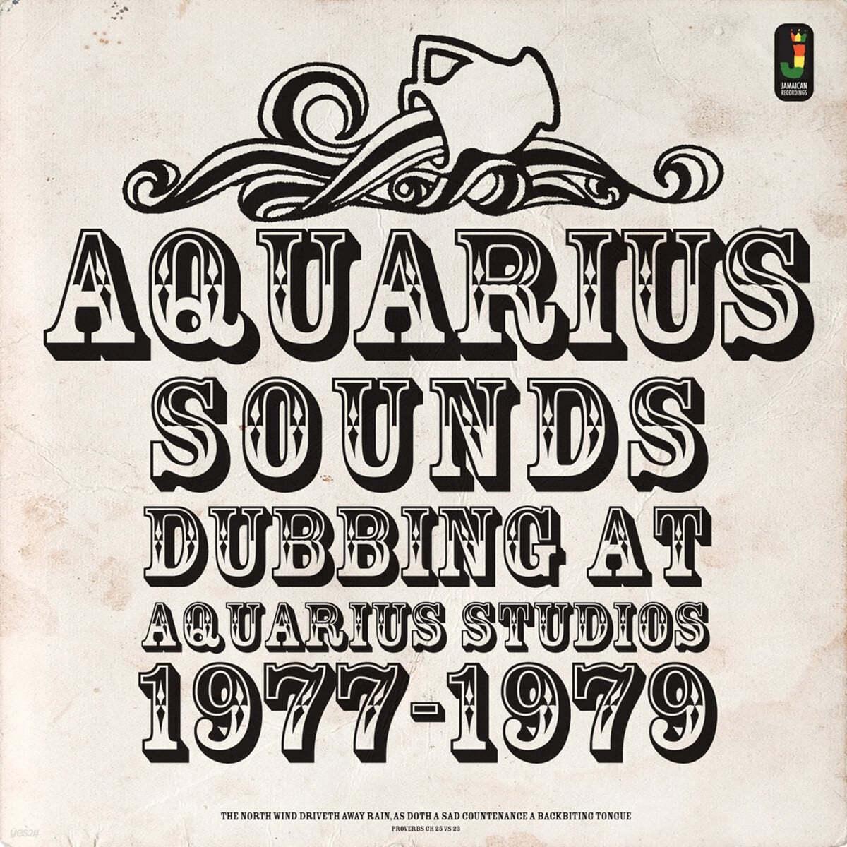 레게 음악 모음 - 아쿠아리우스 사운즈 (Aquarius Sounds) [LP]