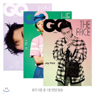 GQ KOREA 지큐 코리아 (월간) : 4월 [2021]