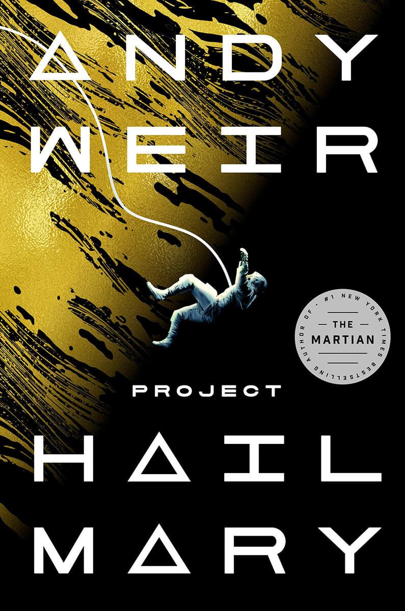Project Hail Mary (미국판)
