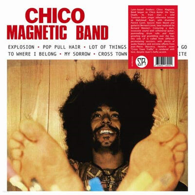 Chico Magnetic Band (시코 마그네틱 밴드) - Chico Magnetic Band [LP]