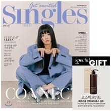 Singles 싱글즈 A형 (월간) : 4월 [2021]