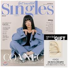 Singles 싱글즈 B형 (월간) : 4월 [2021]