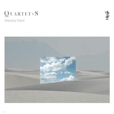 Quartet S (콰르텟 S) - Heavenly Peace