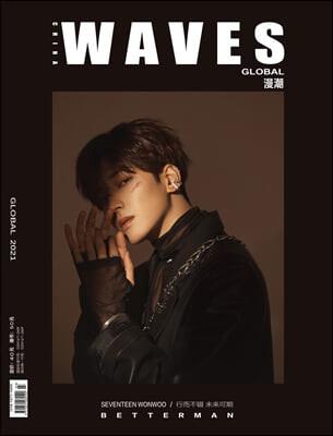 [B형] WAVES (월간) : 2021년 봄호 세븐틴 원우 커버 (포토카드 1장 + 접지 포스터 1장)