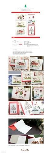 숲속의 크리스마스 FS1012-12346(5종) 크리스마스카드