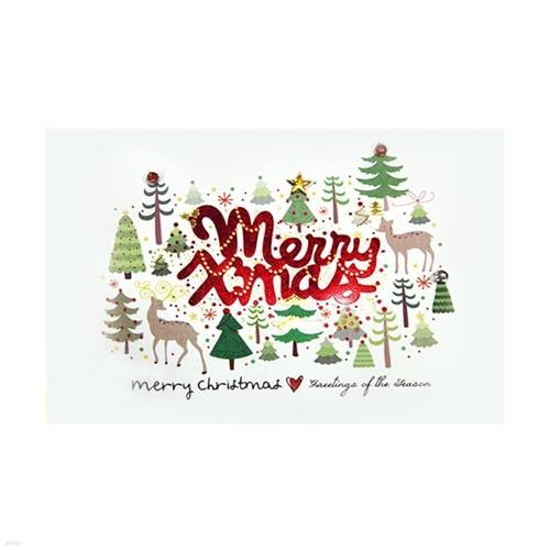 숲속도 메리크리스마스 FS1012-1