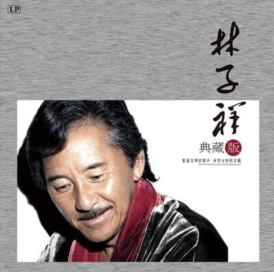 George Lam (임자상)  - 전장판 [LP]