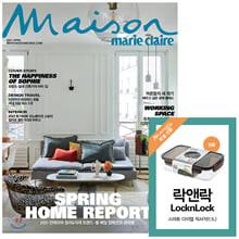 Maison 메종 (여성월간) : 4월 [2021]