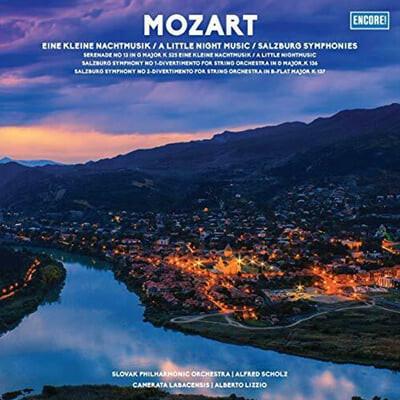 Alfred Scholz 모차르트: 밤의 세레나데 [아이네 클라이네 나흐트무지크] (Mozart: Eine Kleine Nachtmusik) [LP]