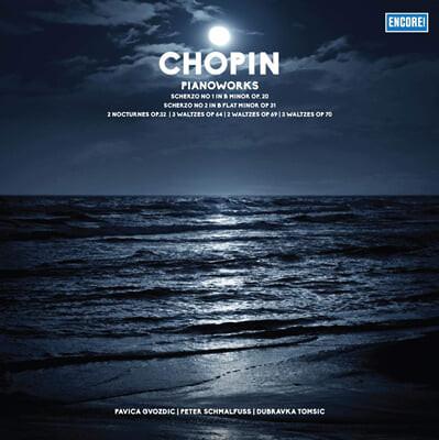 Pavica Gvozdic 쇼팽: 스케르초, 녹턴, 왈츠 (Chopin: Scherzo, Nocturnes, Waltzes) [LP]