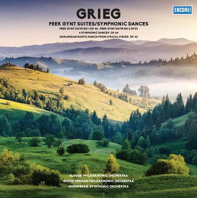 Slovak Philharmonic Orchestra 그리그: 페르귄트 모음곡, 왈츠 (Grieg: Peer Gynt Suites Op.46, Op.55, Waltzes) [LP]