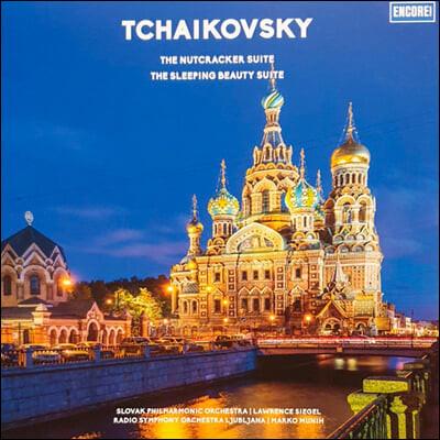 Slovak Philharmonic 차이코프스키: 호두까기 인형, 잠자는 숲속의 미녀 외 (Tchaikovsky: Nutcracker Suite, The Sleeping Beauty Suite) [LP]