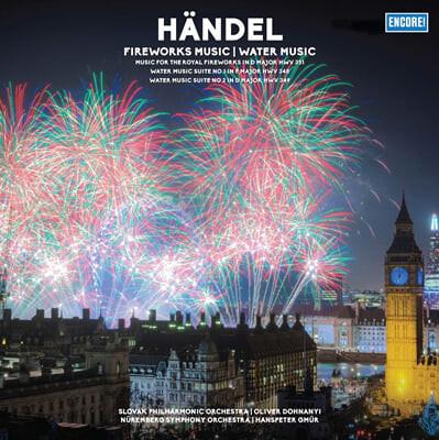 Slovak Philharmonic 헨델: 왕궁의 불꽃놀이, 수상 음악 (Handel: Music for the Royal Fireworks, Water Music) [LP]