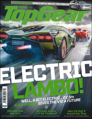 BBC Top Gear (월간) : 2021년 3월