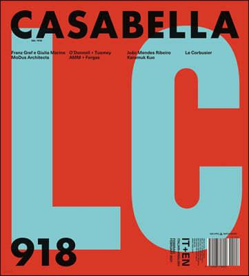Casabella (월간) : 2021년 2월