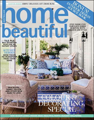 Home Beautiful Austrailian (월간) : 2021년 04월