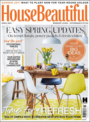 House Beautiful UK (월간) : 2021년 04월