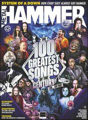 Metal Hammer (월간) : 2021년 04월