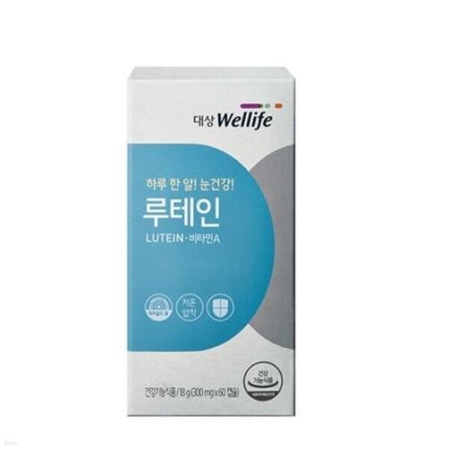 [대상웰라이프] 하루한알! 눈건강! 루테인 (300mg*60캡슐)