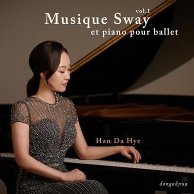 한다혜 - Musique Sway Et Piano Pour Ballet