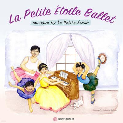 La Petite Sarah (라 쁘띠뜨 사라) - Le Petit Etoile Ballet